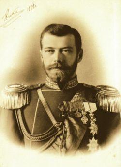 TsaarNicholasII-1898