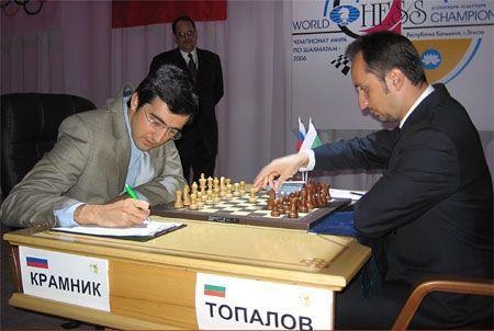 kramniktopalov2006