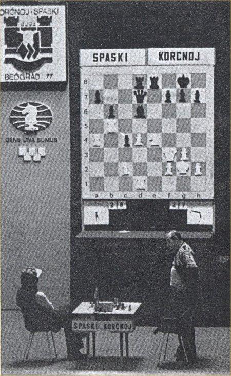 spasskykortsnoi1977