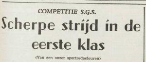 un24-3-1956detail